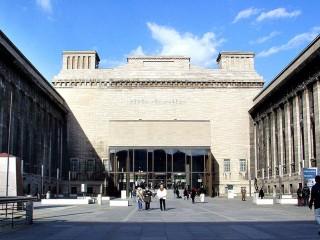 Музей Пергамский