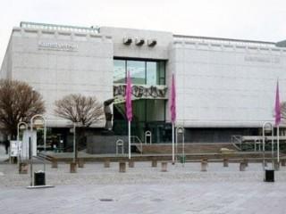 Выставочный центр Дюссельдорфа