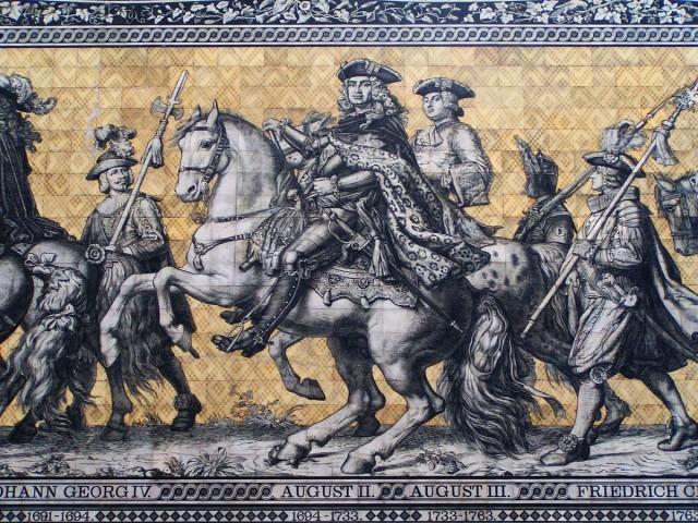 Панно «Шествие князей»