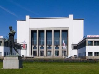 Музей здравоохранения