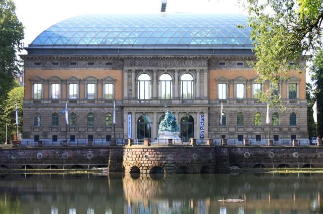 Музей «K21»