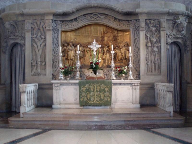 Алтарь Креста Господня