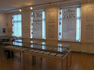 Институт Генриха Гейне в Дюссельдорфе — место для творческих людей