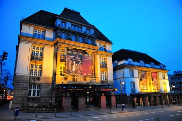 Немецкий киномузей (нем. Deutsches Filmmuseum)