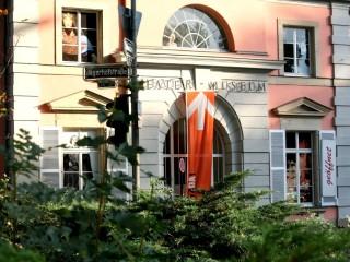 Музей театра  Дюссельдорфа