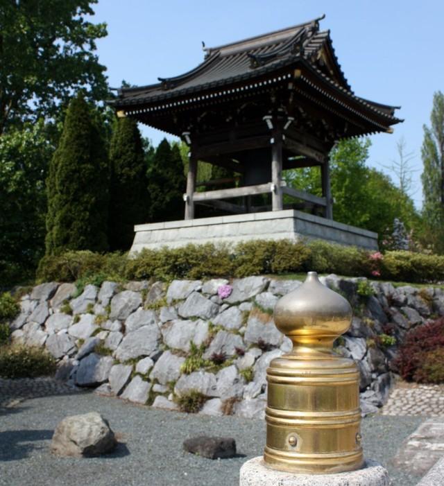 Японский сад (Japanese Garden)
