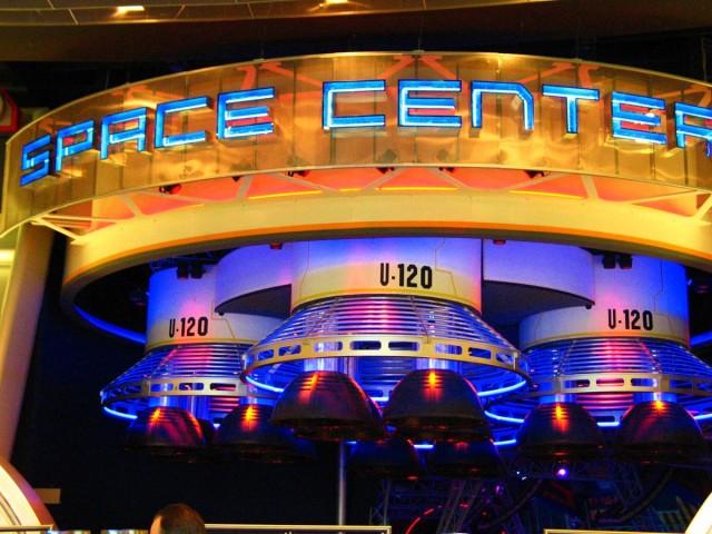 Парк аттракционов Космический центр Бремена (Space Center Bremen)