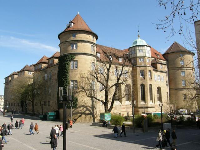 Штутгарт (Stuttgart) Германия