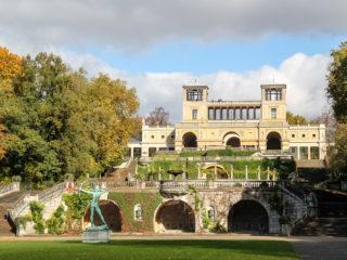 Оранжерейный дворец