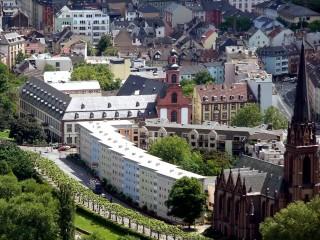 Музей икон во Франкфурте-на-Майне