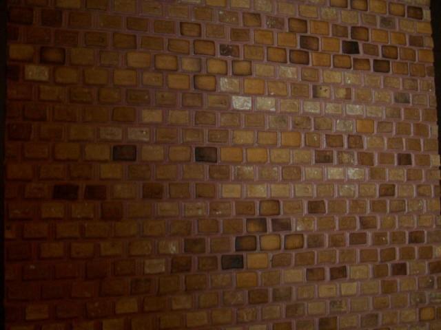Эта стена приятна на вкус
