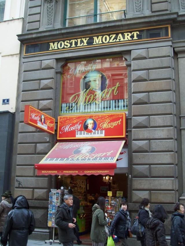 В Австрии злоупотребляют именем своего выдающегося композитора
