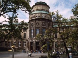 Немецкий музей достижений естественных наук и техники (Мюнхен)