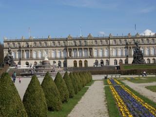 Дворец Херренкимзее — загородная резиденция Людвига II Баварского