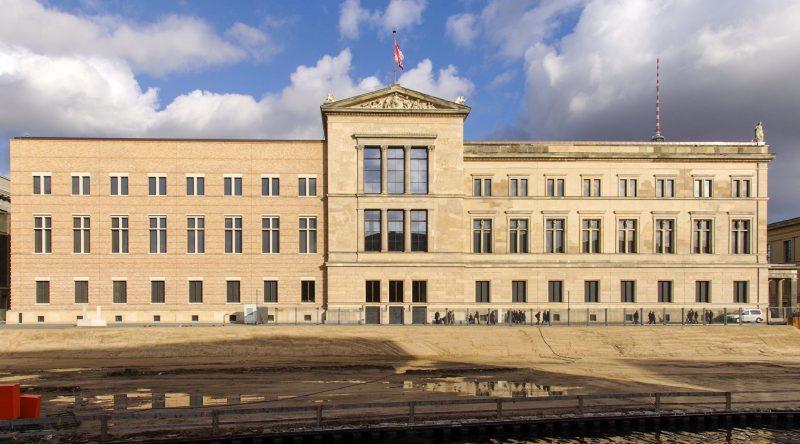 Новый музей (Neues Museum)