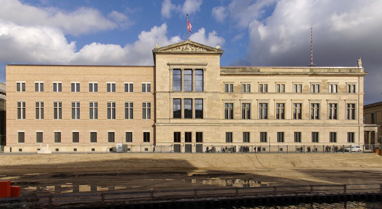 Новый музей, где размещается коллекция Египетского музея