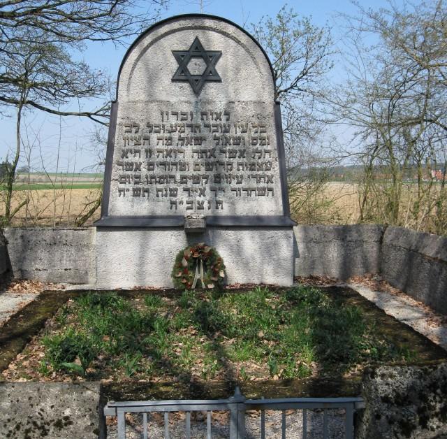 Мемориал Памяти жертв Холокоста (Europäische Holocaustgedenkstätte)