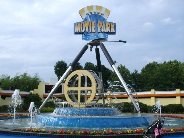 Развлекательный парк Movie Park Germany