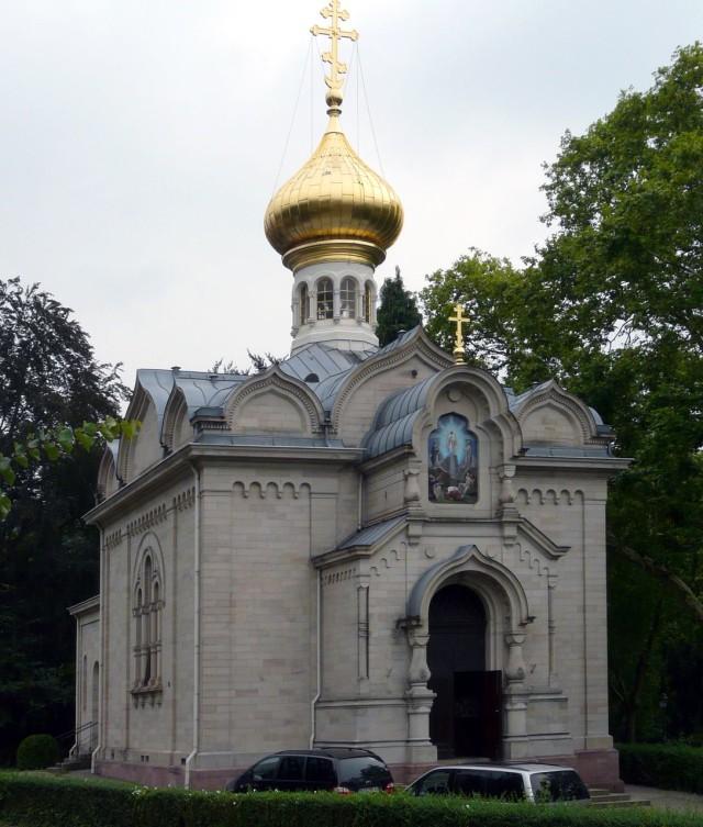 Русская Церковь (Russische Kirche), Баден-Баден