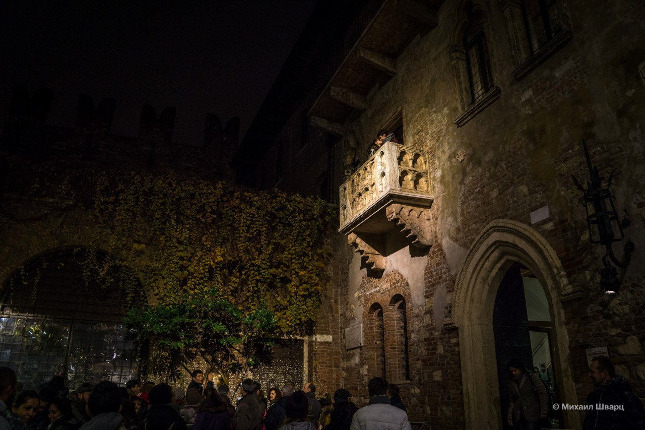 Дом Джульетты (Casa di Giulietta)