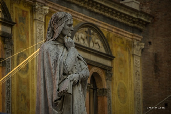 Памятник Данте на Пьяцца Синьории