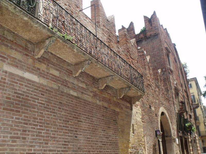 Дом Ромео
