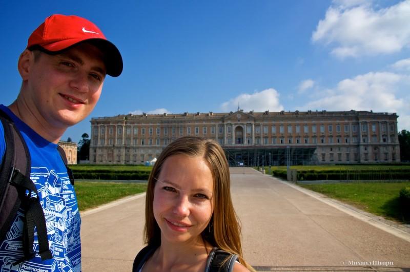 Мы на фоне дворца Казерта