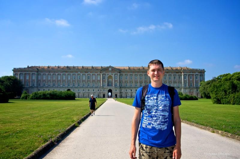 Дворец Казерта со стороны парка