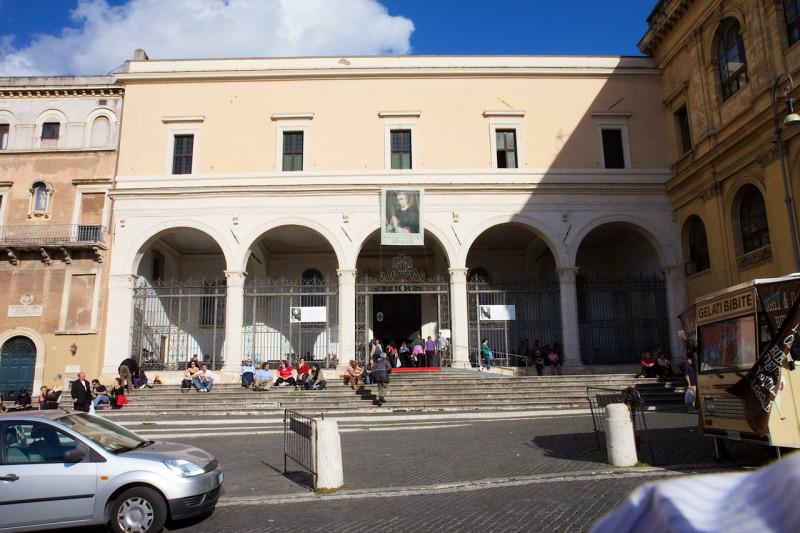 Базилика Сан-Пьетро-ин-Винколи