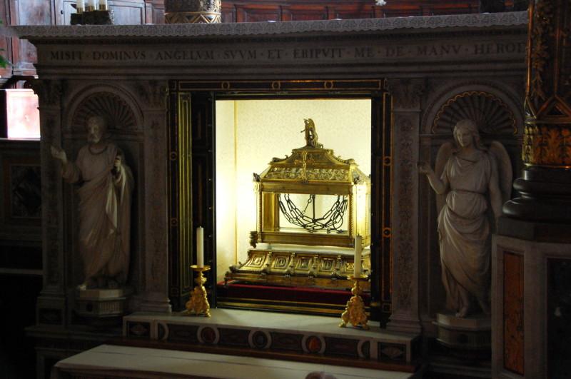Вериги апостола – священная реликвия
