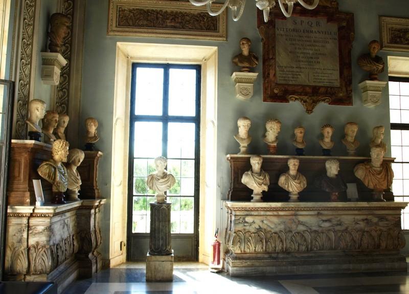 Зал императоров