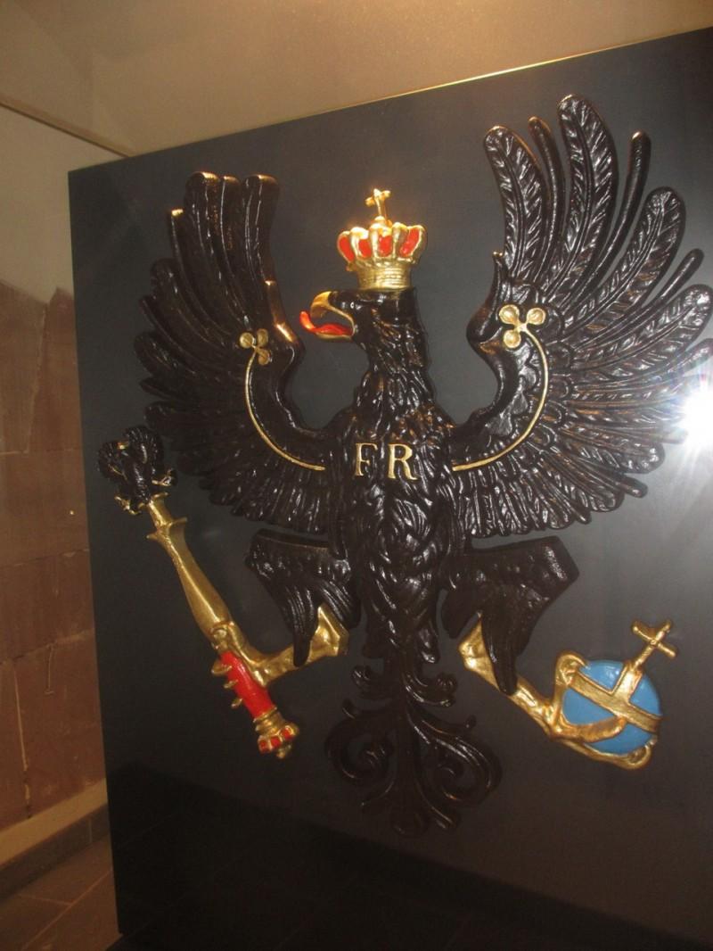 Герб королевства Пруссия