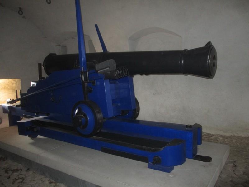 Крепостное орудие