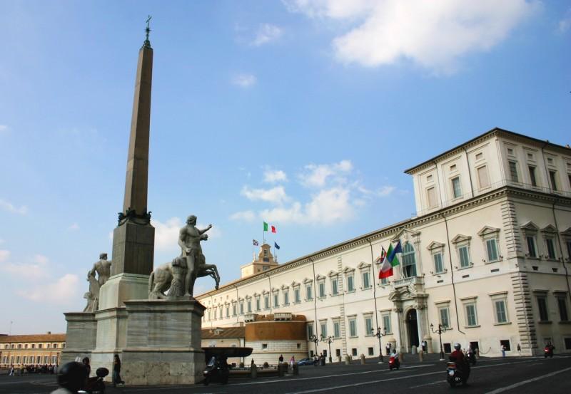 Резиденция президента Итальянской Республики
