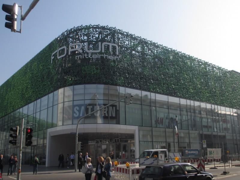 Торговый центр в Кобленце