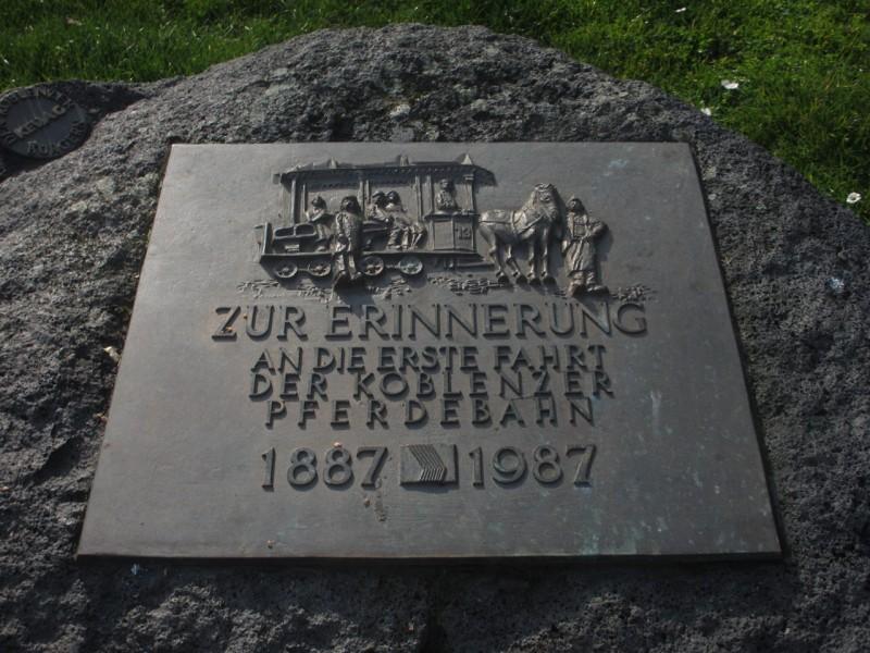 Памятная доска в честь 100-летия конки