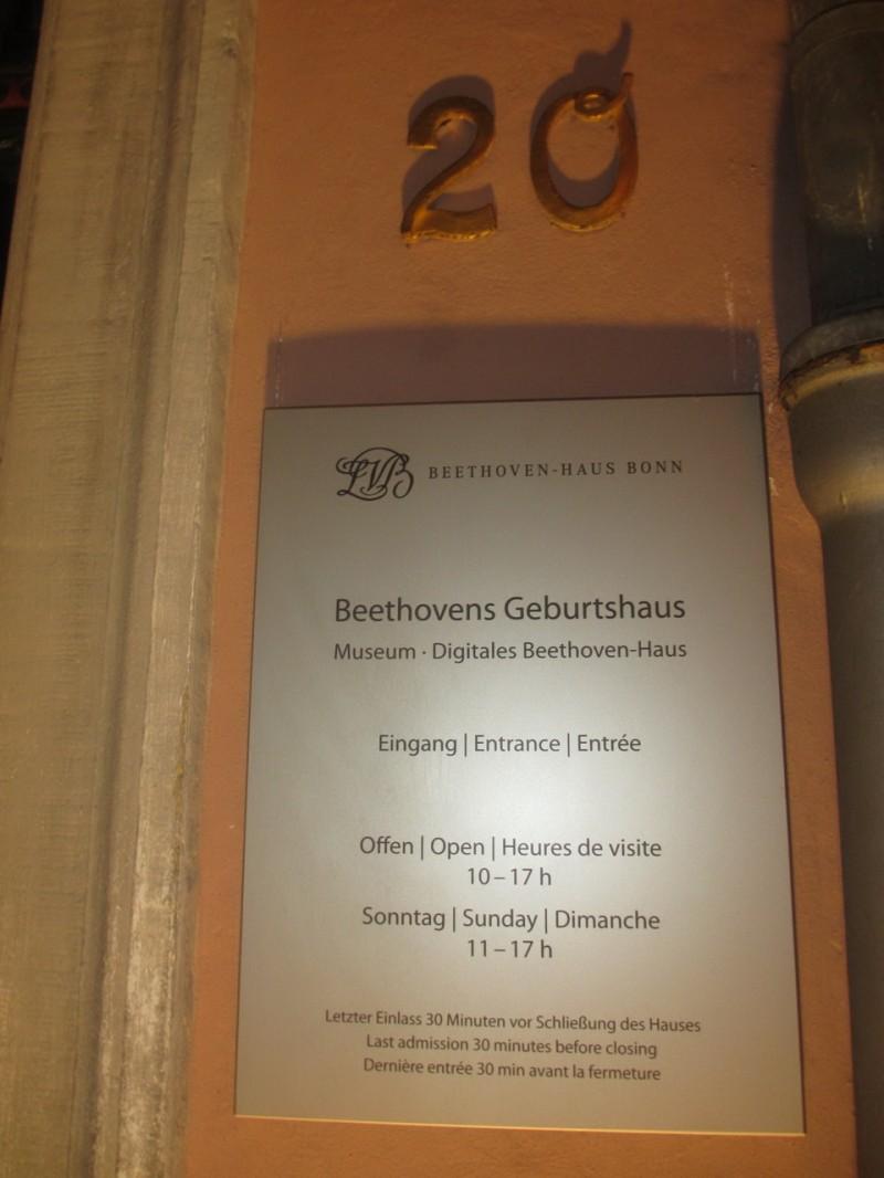 Расписание работы дома-музея Бетховена
