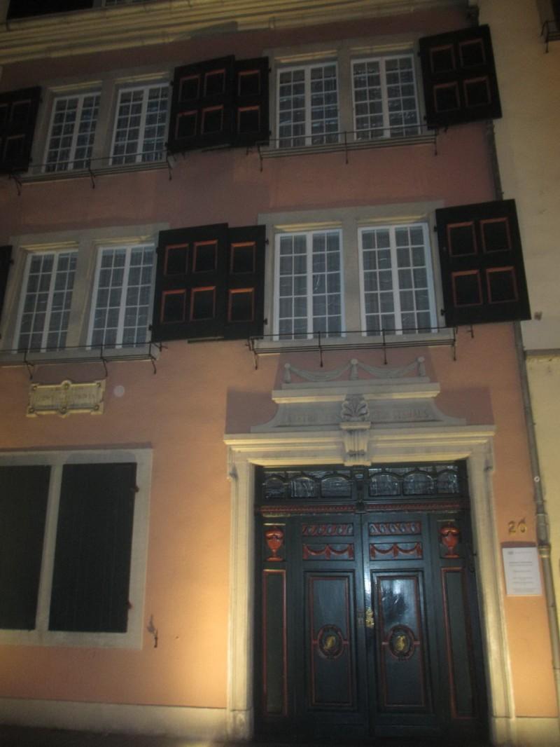Дом-музей Людвига ван Бетховена