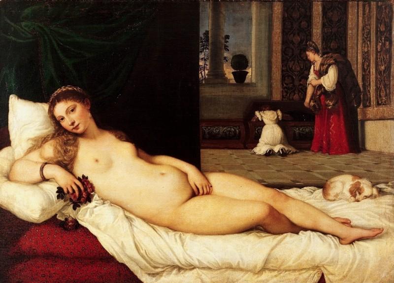 Тициан  «Венера Урбинская», 1538 г.