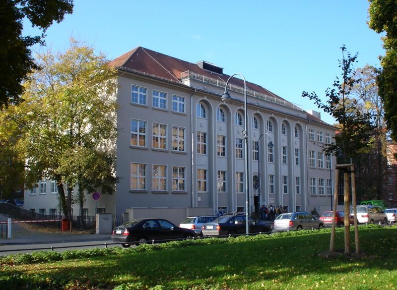 Музей оптики (Optische Museum)