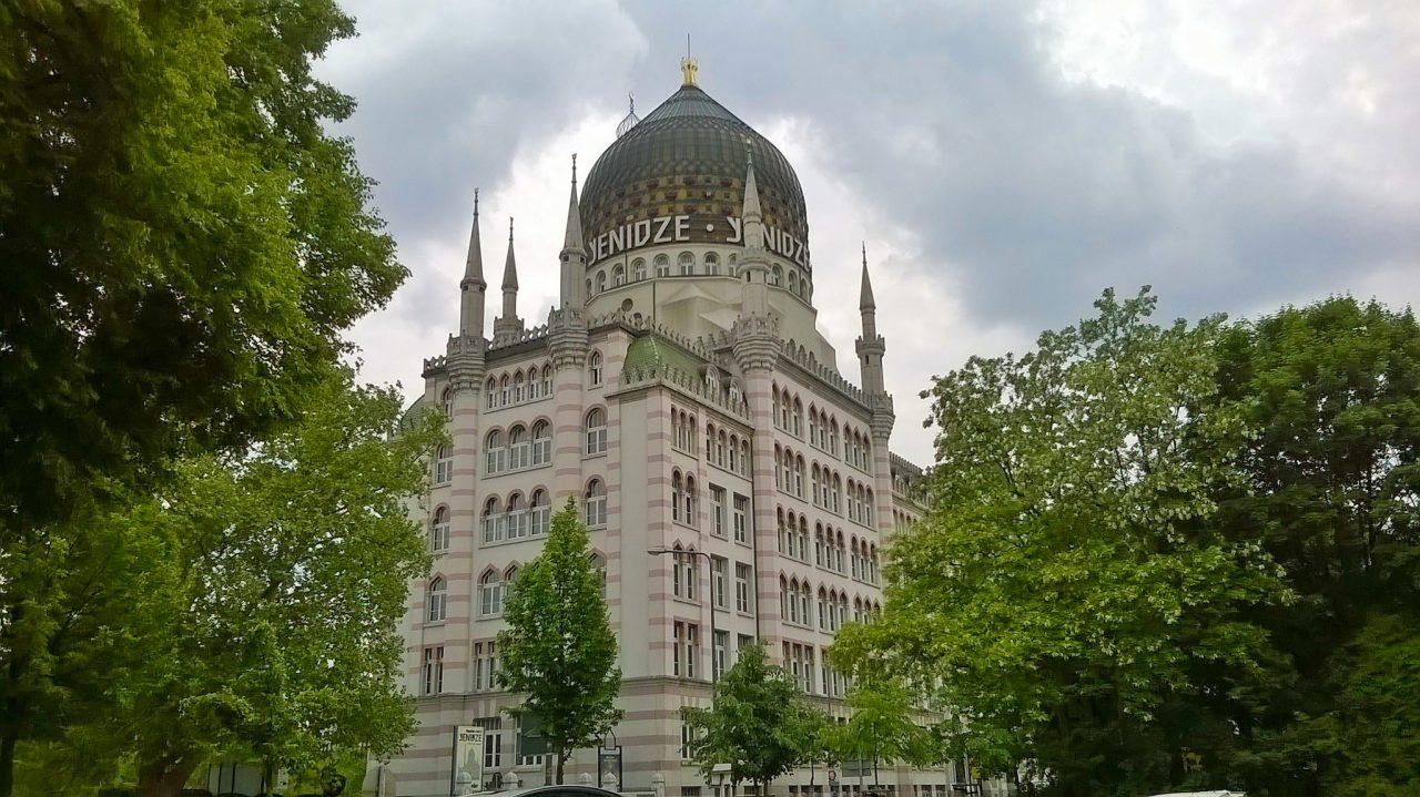 Здание в стиле модерн с элементами мавританской архитектуры