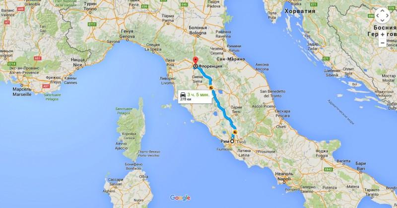 Как доехать на автомобиле от Рима до Флоренции