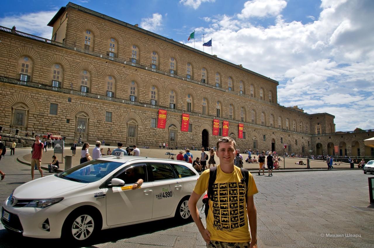 Флорентийское такси