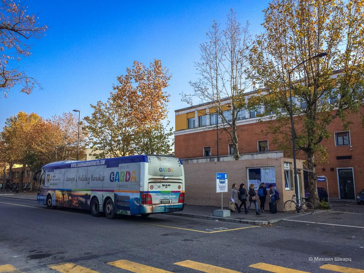 Остановка автобуса на автобусной станции около ж/д вокзала