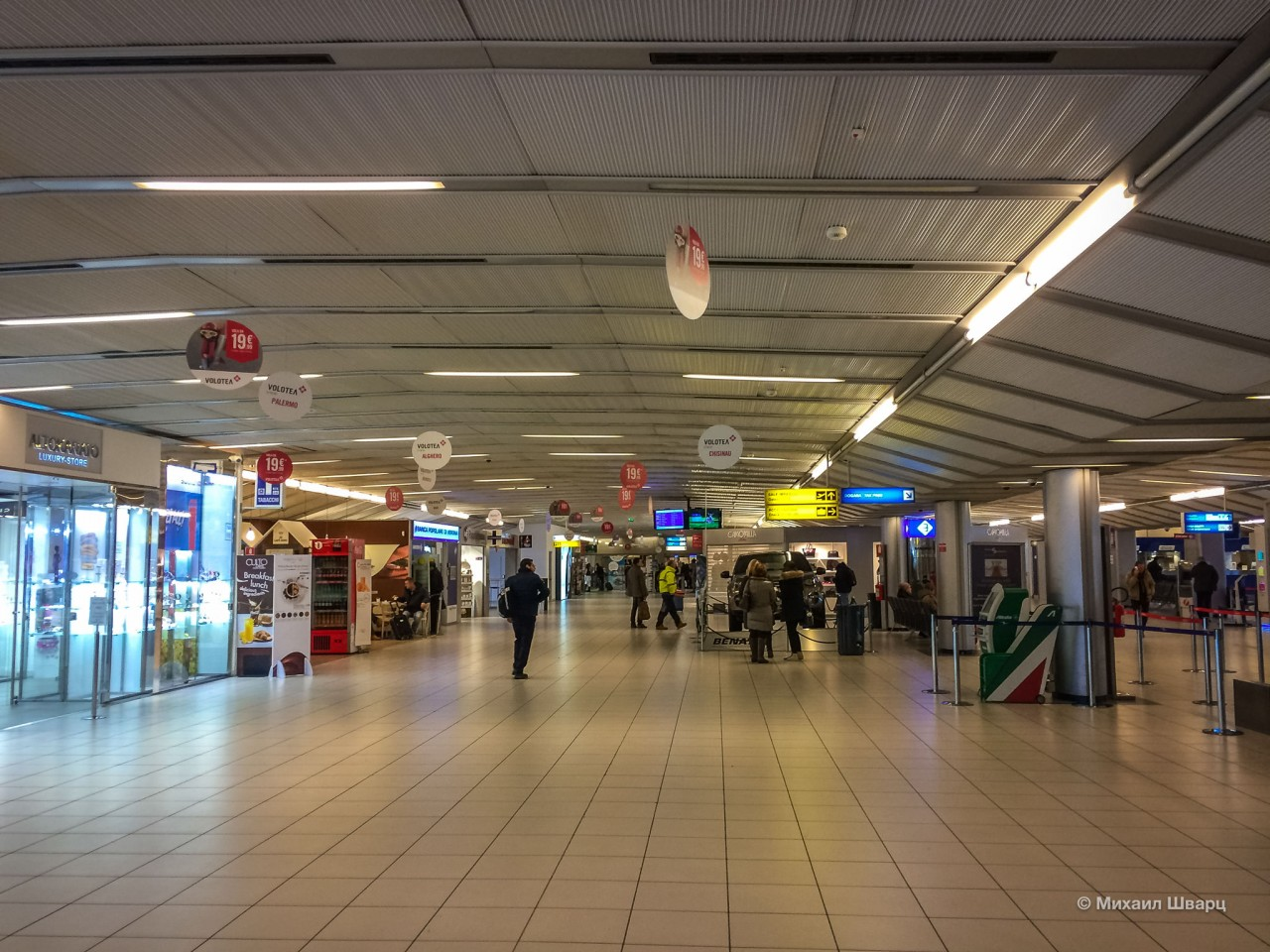 Аэропорт Верона-Виллафранка