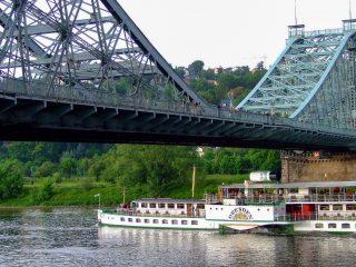 Мост Голубое чудо