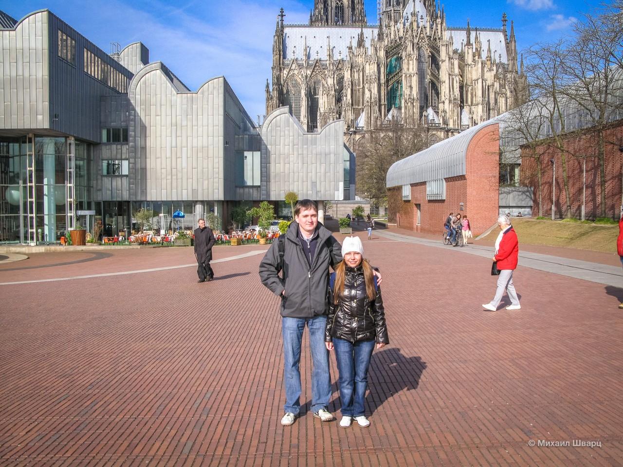 Мы с Леной около Музея Людвига