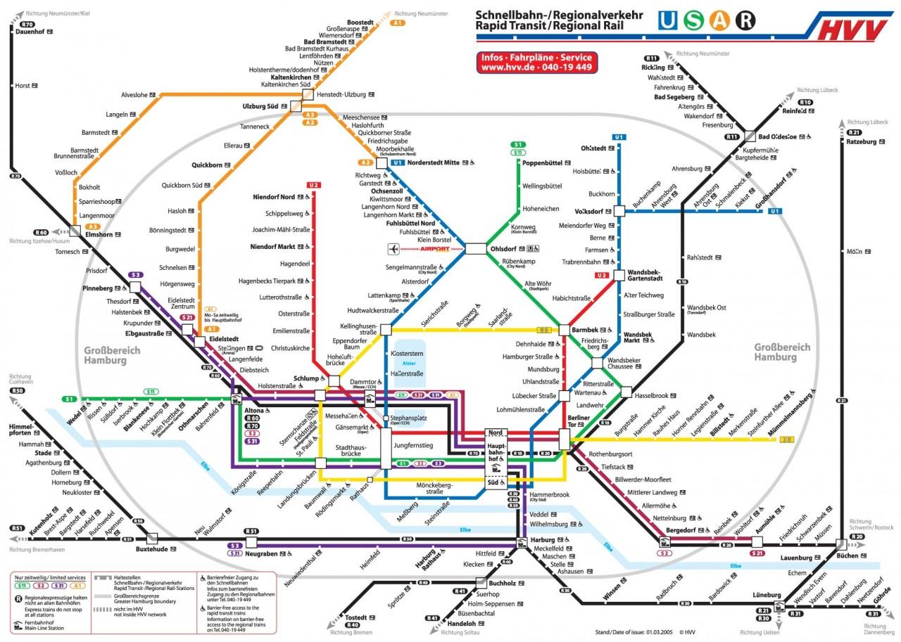 Схема метро и электричек