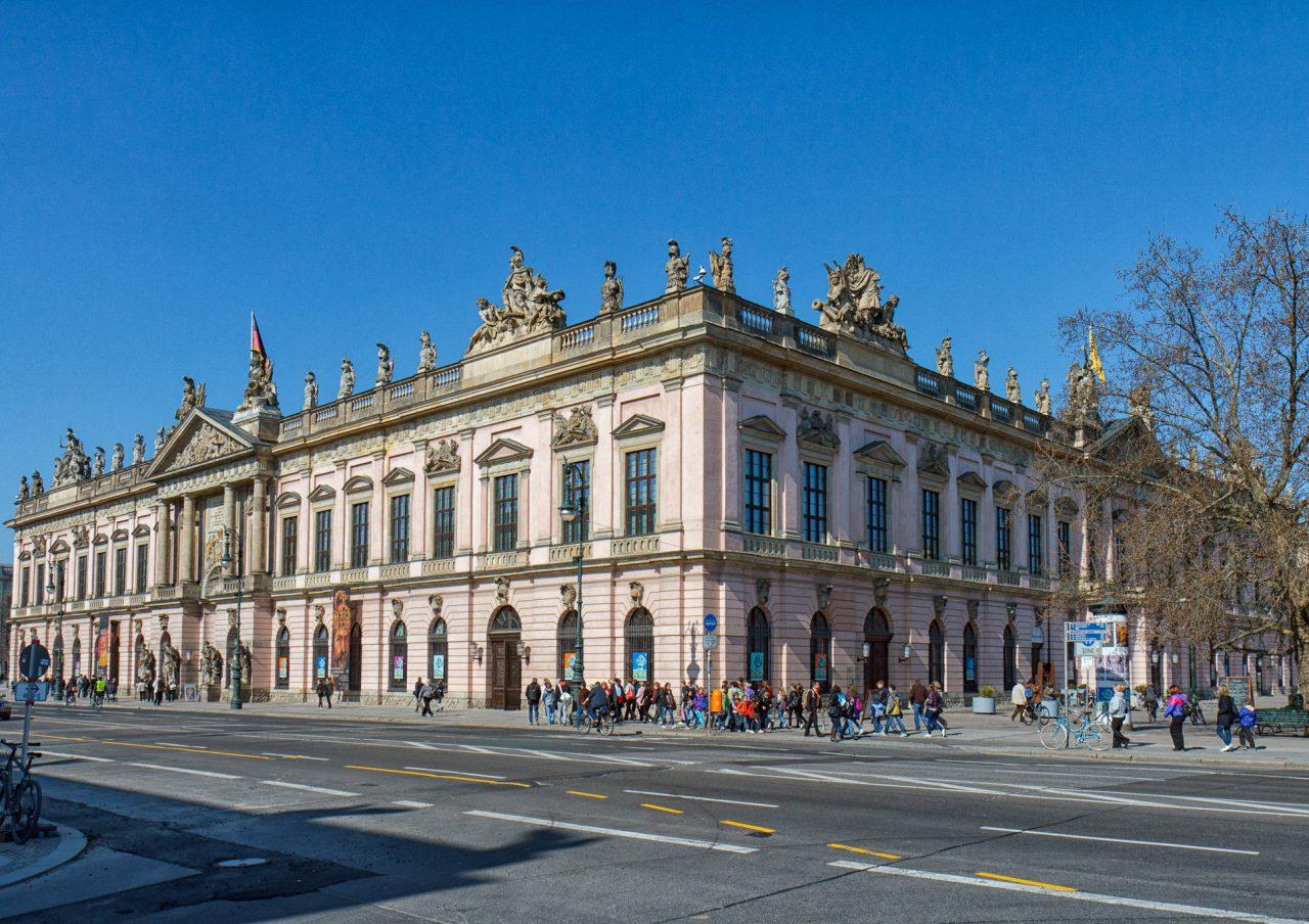 Музей немецкой истории (Deutsches Historisches Museum)