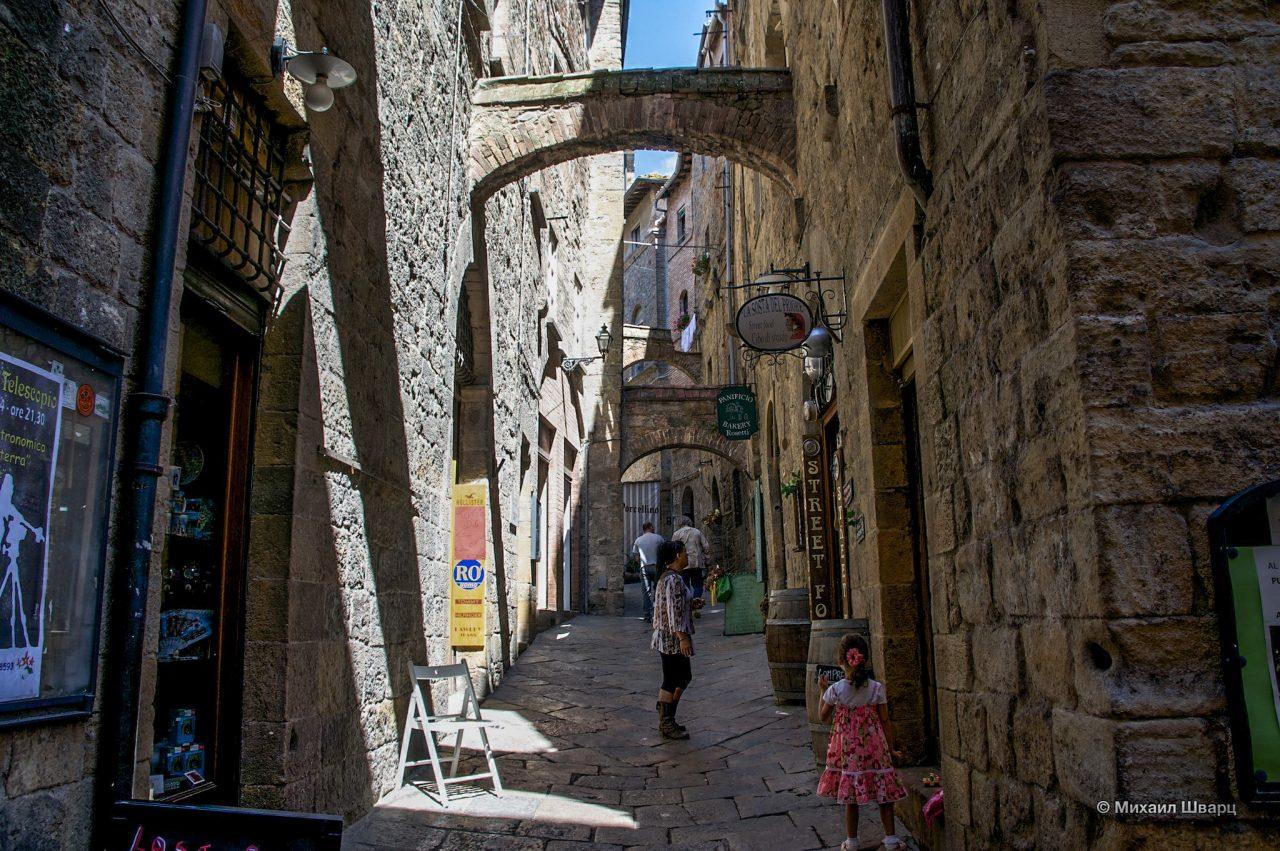 Мистический переулок
